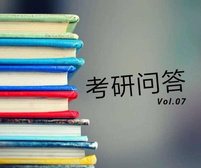千赢国际老虎机官方网站零基础学习考研数学会不会很难啊?