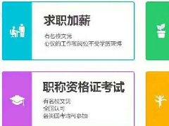 千赢国际老虎机官方网站成人学历提升—自考最容易过的专业之一