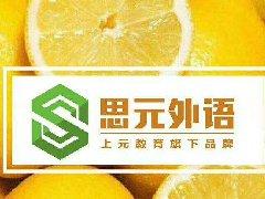 千赢国际老虎机官方网站日语千赢国际qyvip班-商务口语