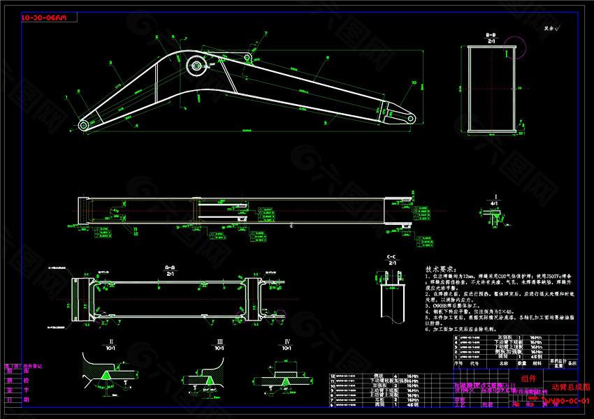 千赢国际老虎机官方网站机械CAD千赢国际qyvip有吗|机械设计三维CAD