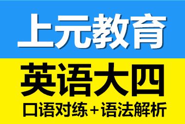 千赢国际老虎机官方网站英语口语-如何标准发音