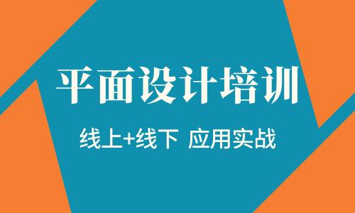 千赢国际老虎机官方网站平面设计千赢国际qyvip多少钱