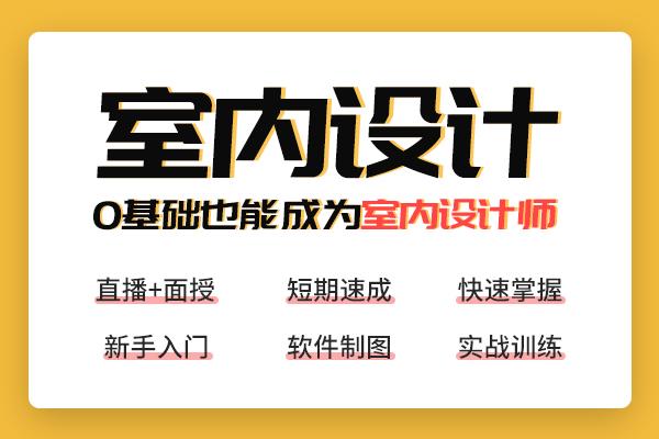 千赢国际老虎机官方网站专业室内设计千赢国际qyvip哪