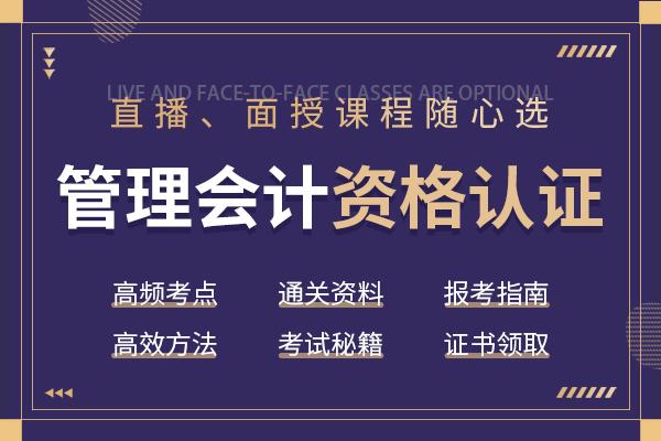 千赢国际老虎机官方网站MAT-MAT(初级)考哪些内容?