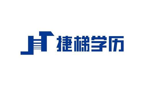 千赢国际老虎机官方网站成人学历提升—网络远程学历怎么样
