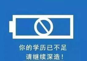 千赢国际老虎机官方网站成考多久可以毕业——成人升学历难吗