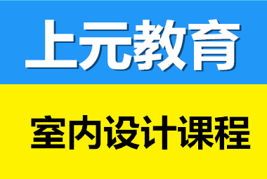 千赢国际老虎机官方网站室内千赢国际qyvip_室内设计中