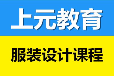 千赢国际老虎机官方网站服装设计千赢国际qyvip_服装