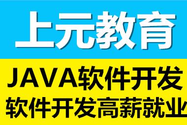 千赢国际老虎机官方网站IT千赢国际qyvip_Java是什么意思