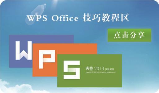 千赢国际老虎机官方网站电脑办公千赢国际qyvip_最常用的10个电脑技巧