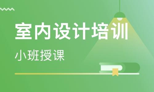 千赢国际老虎机官方网站室内设计千赢国际qyvip_新中式室内设计技巧