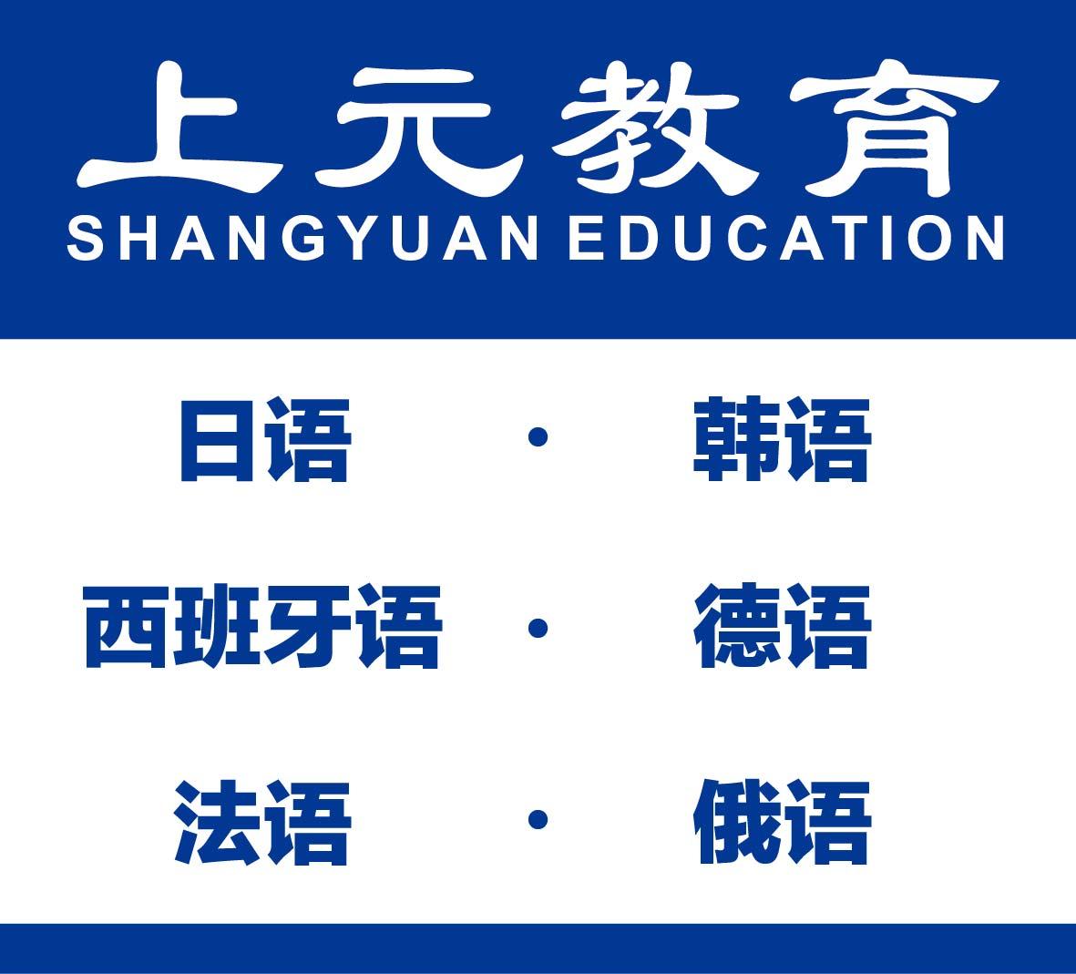 千赢国际老虎机官方网站高考日语千赢国际qyvip_同学看完再也不迷茫!