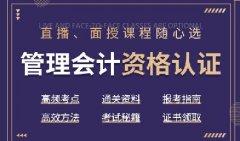 千赢国际老虎机官方网站管理千赢分析学习
