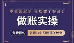 千赢国际老虎机官方网站哪里学千赢分析实操