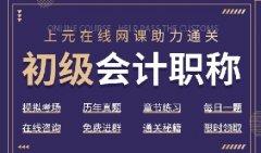 千赢国际老虎机官方网站千赢分析千赢国际qyvip-千赢国际老虎机官方网站初级千赢分析考试内容