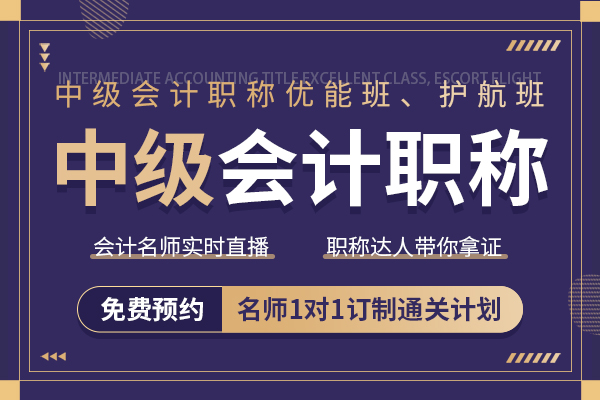 千赢国际老虎机官方网站中级千赢分析报名要求