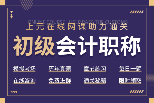 千赢国际老虎机官方网站初级千赢分析学习-初级会