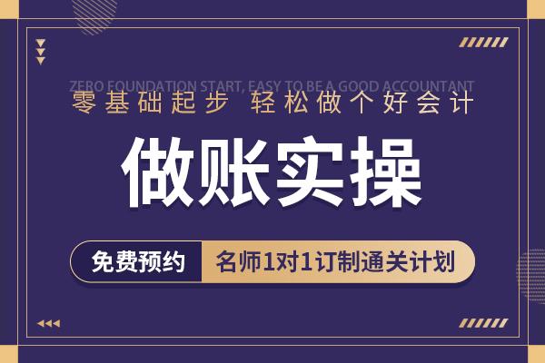 千赢国际老虎机官方网站千赢分析实操学习-千赢分析实